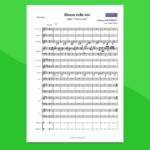 Danza delle Ore - Partitura per Orchestra Scolastica