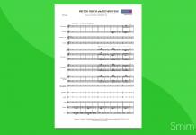 Fritto Misto alla Piemontese | Partitura gratis per orchestra scolastica